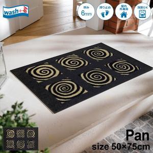 玄関マット 屋外 室内 洗える 滑り止め wash+dry Pan 50x75cm|kobelongtail