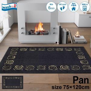 玄関マット 屋外 室内 洗える 滑り止め wash+dry Pan 75x120cm|kobelongtail