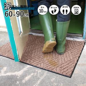 玄関マット 泥落とし 業務用 屋外 滑り止め スクレイプマットD 60×90cm ブラウン|kobelongtail