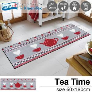 キッチンマット 洗える 滑り止め wash+dry Tea Time 60×180cm|kobelongtail