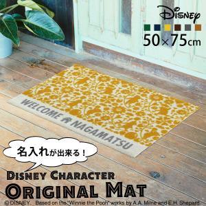 ■商品名 玄関マット 名入れ Diseny ディズニー Pooh's flower garden/プ...