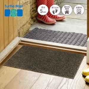 玄関マット Turtle Mat (タートルマット) Plain Seal 50×75cm|kobelongtail