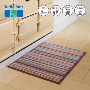 玄関マット  Turtle Mat (タートルマット) TM Serena Stripe 60×85cm|kobelongtail