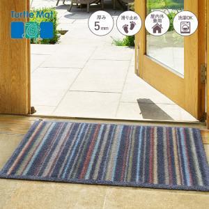 玄関マット Turtle Mat (タートルマット) TM Charcoal Stripe 60×85cm|kobelongtail