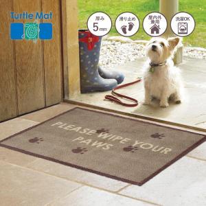 玄関マット Turtle Mat (タートルマット) TM Wipe Your Paws - Brown 60×85cm|kobelongtail