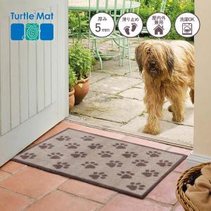 玄関マット Turtle Mat (タートルマット) TM Paws 60×85cm|kobelongtail