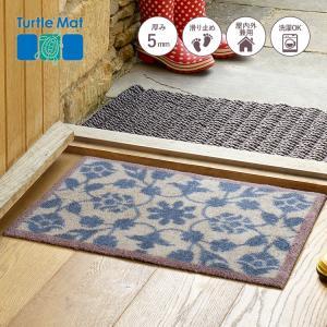玄関マット Turtle Mat (タートルマット) RHS Botanica 40×60cm|kobelongtail