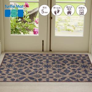 玄関マット Turtle Mat (タートルマット) RHS Botanica 75x120cm|kobelongtail