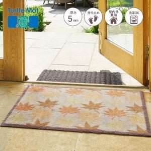 玄関マット Turtle Mat (タートルマット) RHS Maple Leaf 60×85cm|kobelongtail
