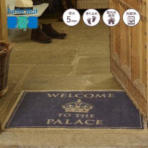 玄関マット Turtle Mat (タートルマット) HRP Welcome to the Palace 60×85cm|kobelongtail