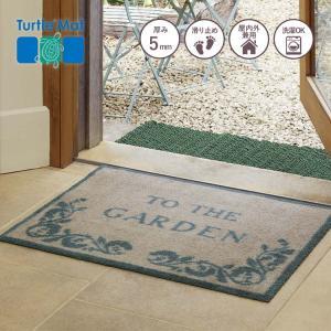 玄関マット Turtle Mat (タートルマット) HRP To The Garden 60×85cm|kobelongtail