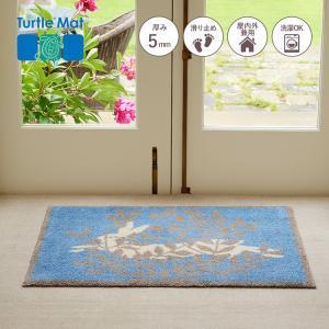 玄関マット Turtle Mat (タートルマット) DH Hidden Hare 60×85cm|kobelongtail