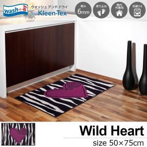 玄関マット 屋外 室内 洗える 滑り止め wash+dry Wild Heart 50×75cm|kobelongtail