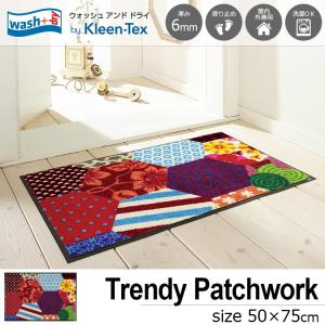 玄関マット 屋外 室内 洗える 滑り止め wash+dry Trendy Patchwork 50×75cm|kobelongtail