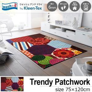 玄関マット 屋外 室内 洗える 滑り止め wash+dry Trendy Patchwork 75×120cm|kobelongtail
