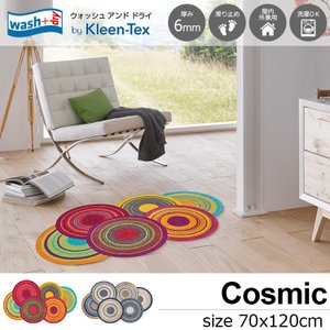 玄関マット 屋外 室内 洗える 滑り止め wash+dry Cosmic Colours / Cosmic Colours nature 70×120 cm|kobelongtail