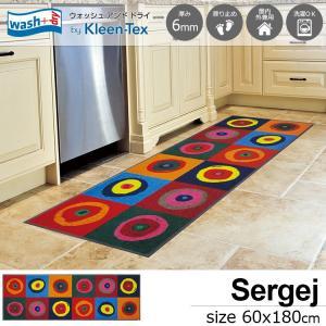 キッチンマット 洗える 滑り止め wash+dry Sergej 60×180cm|kobelongtail