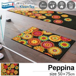 玄関マット 屋外 室内 洗える 滑り止め wash+dry Peppina 50×75cm|kobelongtail