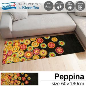 キッチンマット 洗える 滑り止め wash+dry Peppina 60×180cm|kobelongtail