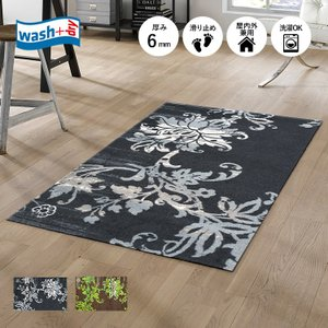 玄関マット 屋外 室内 洗える 滑り止め wash+dry Elisa gray / taupe 75×120 cm|kobelongtail