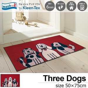 玄関マット 屋外 室内 洗える 滑り止め wash+dry Three Dogs 50×75cm|kobelongtail