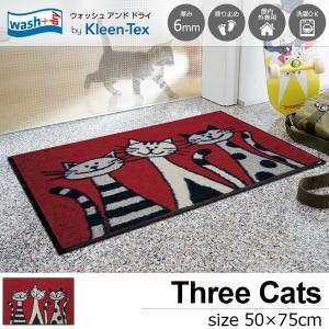 玄関マット 屋外 室内 洗える 滑り止め wash+dry Three Cats 50×75cm|kobelongtail