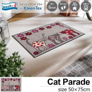 玄関マット 屋外 室内 洗える 滑り止め wash+dry Cat Parade 50×75cm|kobelongtail