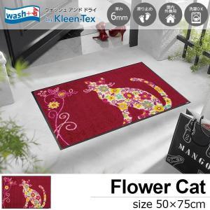 玄関マット 屋外 室内 洗える 滑り止め wash+dry Flower Cat 50×75cm|kobelongtail