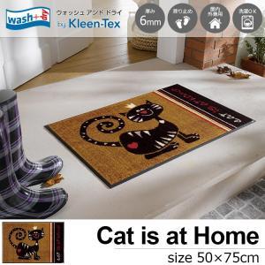 玄関マット 屋外 室内 洗える 滑り止め wash+dry Cat is at Home 50×75cm|kobelongtail