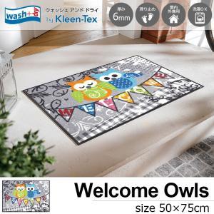 玄関マット 屋外 室内 洗える 滑り止め wash+dry Welcome Owls 50×75cm|kobelongtail