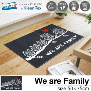 玄関マット 屋外 室内 洗える 滑り止め wash+dry We are Family 50×75cm|kobelongtail