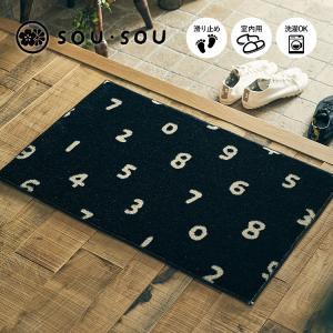玄関マット 屋内用 SOU・SOU 45×75cm|kobelongtail