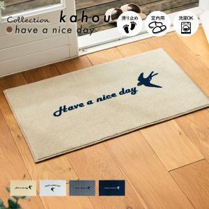"""商品情報Collection kahou は、""""良い報せ""""が舞い込んでくるようなラッキーモチーフ・キ..."""