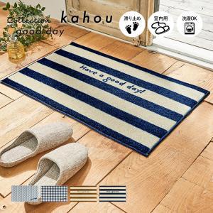 玄関マット 屋内用 kahou good day 45×75cm|kobelongtail