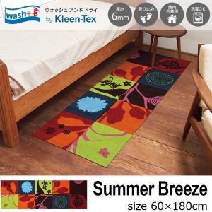 キッチンマット 洗える 滑り止め wash+dry Summer Breeze 60×180cm kobelongtail
