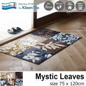 玄関マット 屋外 室内 洗える 滑り止め wash+dry Mystic Leaves 75×120cm kobelongtail