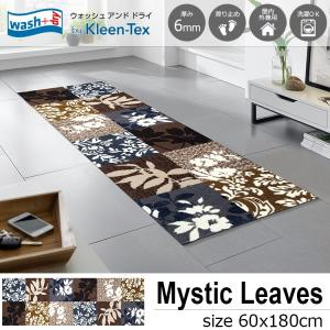 キッチンマット 洗える 滑り止め wash+dry Mystic Leaves 60×180cm|kobelongtail