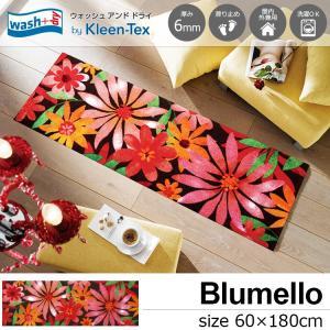 キッチンマット 洗える 滑り止め wash+dry Blumello 60×180cm|kobelongtail