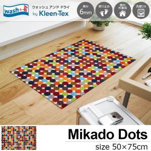 玄関マット 屋外 室内 洗える 滑り止め wash+dry Mikado Dots 50×75cm|kobelongtail