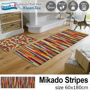 キッチンマット 洗える 滑り止め wash+dry Mikado Stripes 60×180cm kobelongtail