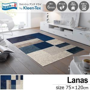 玄関マット 屋外 室内 洗える 滑り止め wash+dry Lanas 75×120cm|kobelongtail