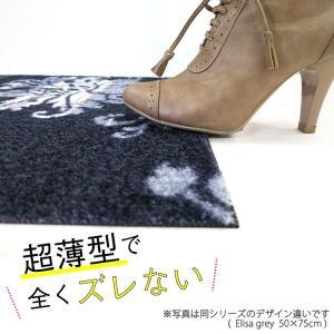 玄関マット 屋外 室内 洗える 滑り止め wash+dry Lanas 75×120cm|kobelongtail|05