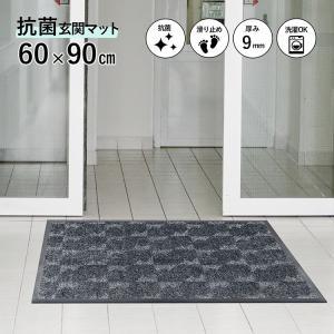 玄関マット 業務用 屋内 室内 吸水 滑り止め 抗菌マット 60×90cm シルバー ブラック|kobelongtail