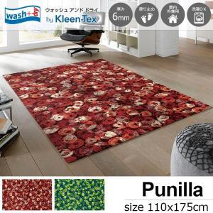 ラグ ラグマット 長方形 洗える おしゃれ wash+dry Punilla red / green 110×175 cm|kobelongtail