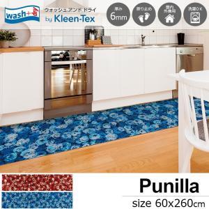 キッチンマット 洗える 滑り止め wash+dry Punilla red / blue 60×260 cm|kobelongtail
