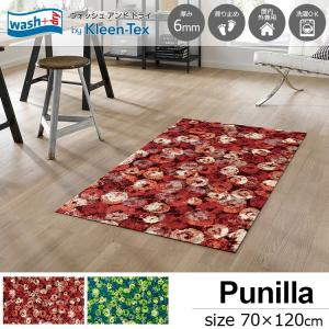 玄関マット 屋外 室内 洗える 滑り止め wash+dry Punilla red / green 70×120 cm kobelongtail