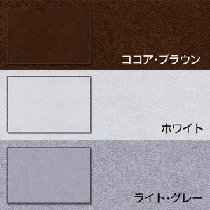 玄関マット 業務用 屋外 屋内 室内 無地 滑り止め スタンダードマットS 選べる22色 30サイズ 60×90cm|kobelongtail|14