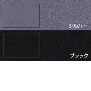 玄関マット 業務用 屋外 屋内 室内 無地 滑り止め スタンダードマットS 選べる22色 30サイズ 60×90cm|kobelongtail|15