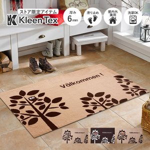 玄関マット 屋外 室内 洗える 滑り止め Valkommen 70×120cm|kobelongtail