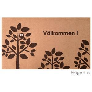 玄関マット 屋外 室内 洗える 滑り止め Valkommen 70×120cm|kobelongtail|04